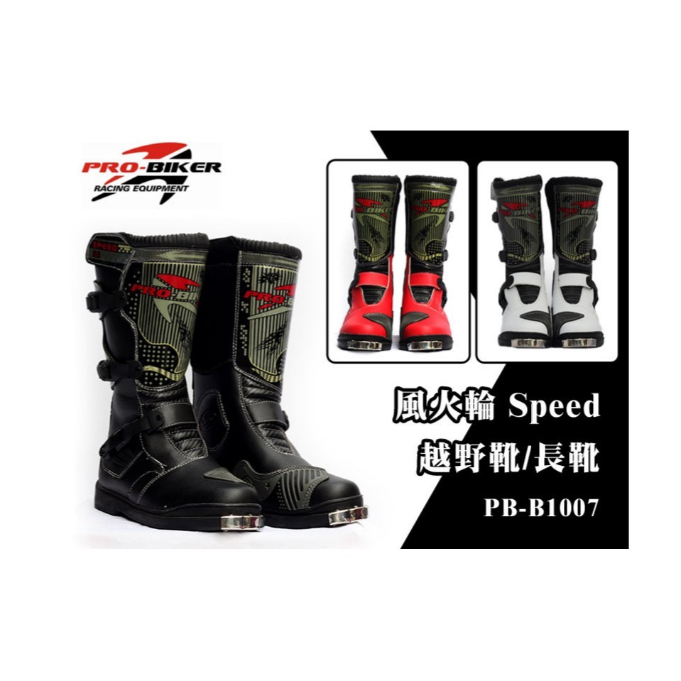 Boots Black Price And Deals Shopee Singapore Boot Glossy Wanita 5cm