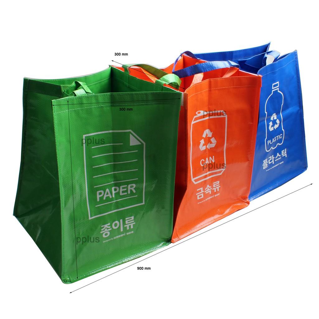 Recycle Bags Trash Bin Waste Separation