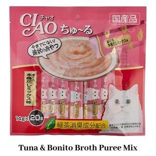 Soft Cat Food >> Japan Ciao Churu Cat Food Soft Tuna Mix Puree 14g 20 45 Sachets