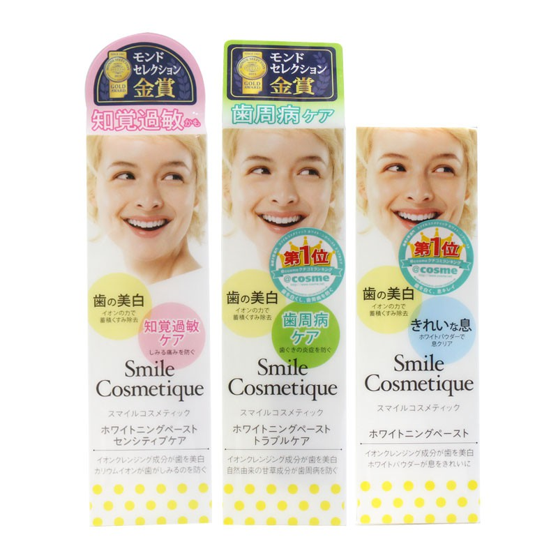 Japan Best Selling Smile Cosmetique Whitening Toothpaste 85ml