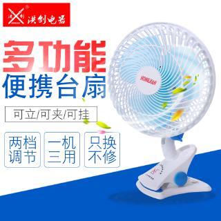 Color : A Xiao Jian USB Small Fan Mini Rechargeable Storage Student Cute Dormitory Bedroom Bed Mute Millet Portable Portable Small Fan Desk Desktop Fan Electric Fan