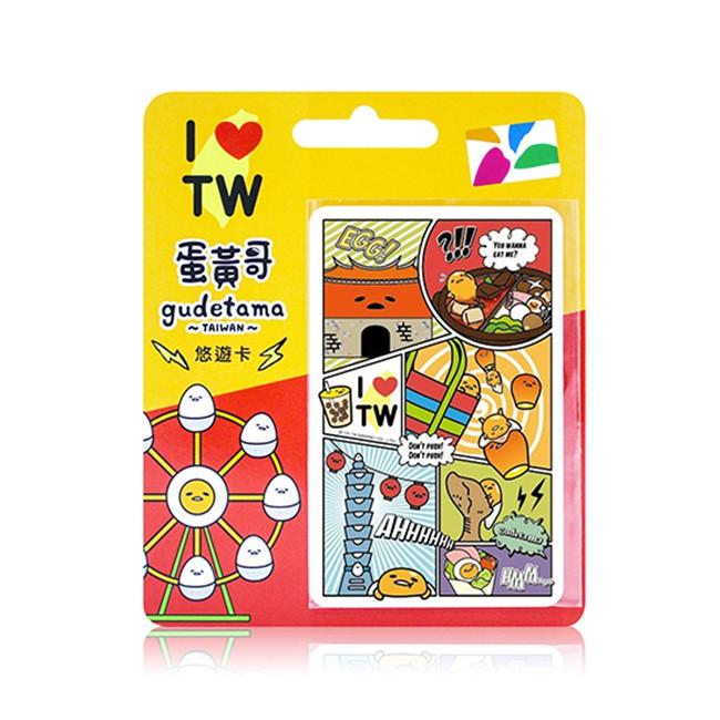 sanrio gudetama taiwan easycard  i love taiwan comic
