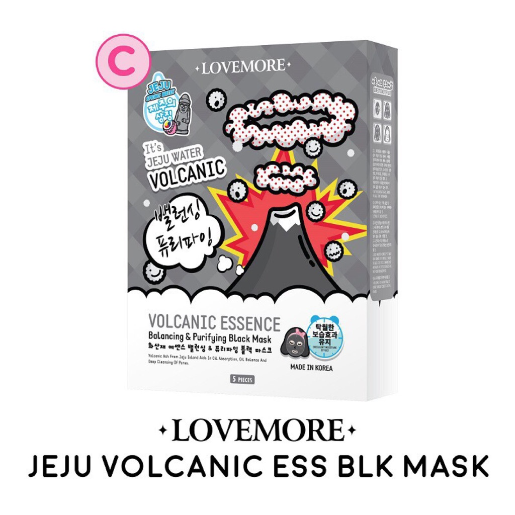 Volcanic Mask Skincare Price And Deals Beauty Personal Care Pureheals Pore Tightening 100ml Nov 2018 Shopee Singapore