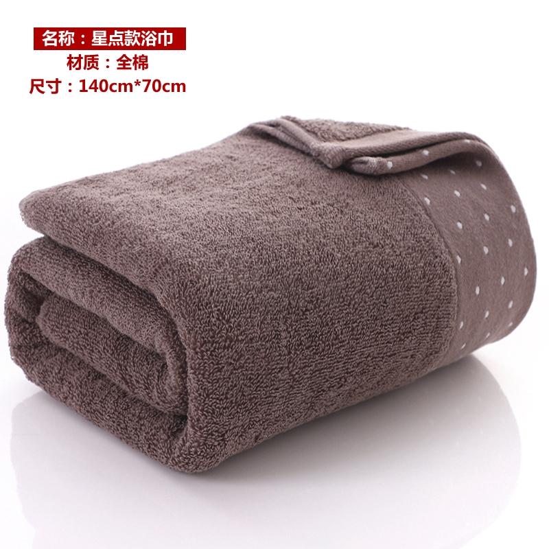 140cm x 70cm Coffee Color Soft Terry Bath Shower Towel for Gym Home Hotel Swim