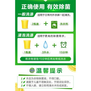 Dettol Disinfectant Laundry Sanitiser Fresh Pine/ Lemon ...