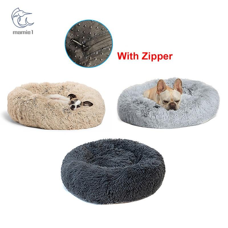 Alexsix Shag Plush Donut Cuddler Cat Bed Warm Plush Dog Puppy Mat Pet Beds