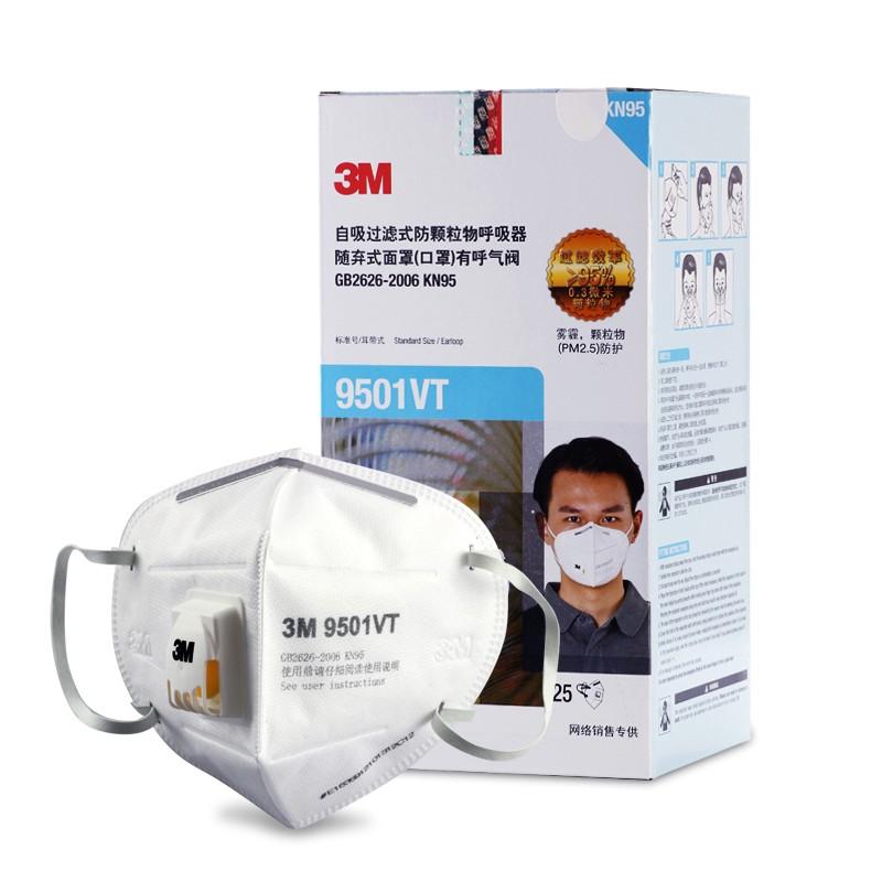 n95 mask 9501v