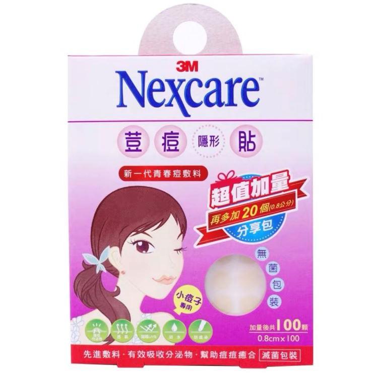 3M Nexcare Acne Pimple 100 Patch Tegaderm Hydrocolloid dressing