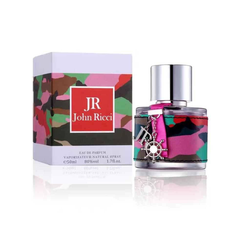 John Ricci Perfume For Men/Women (50ml) - Pheromone