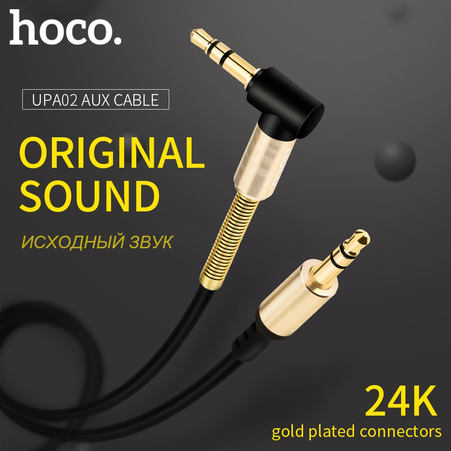 """4x 3ft 3.5mm 1//8/"""" Aux Male to Male Jack Stereo Audio Auxiliary Cable Gold Plated"""