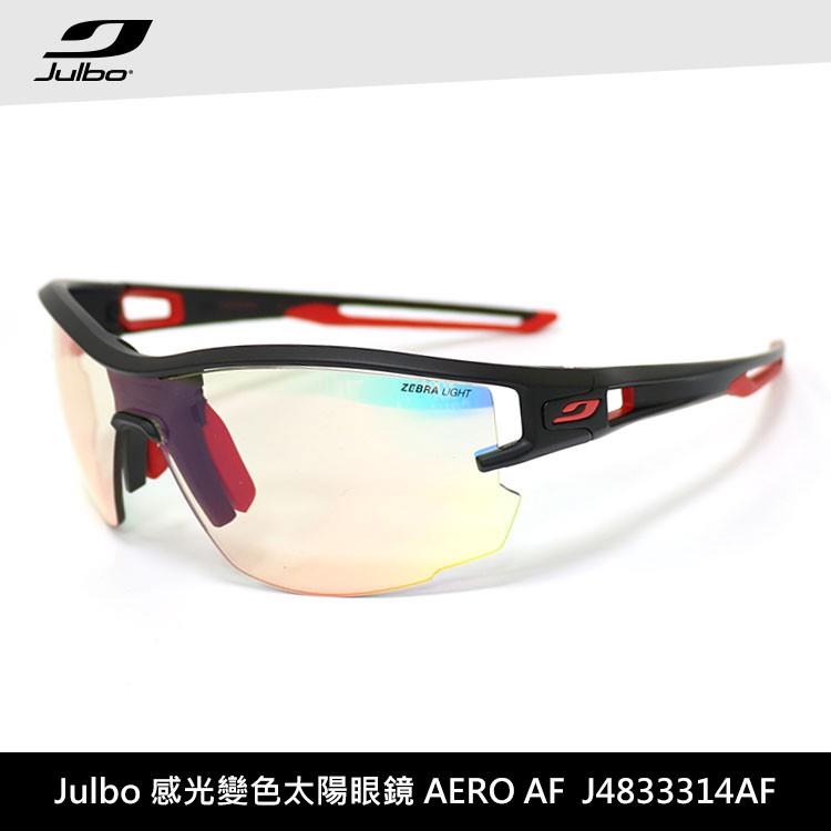 2838fb64c0 Julbo Sensitive Discoloration Sunglasses Aero j4833415   Urban Green ...