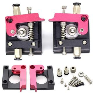 ❤❤ MK8 3D printer Makerbot Filament all-Metal Remote Bowden Extruder Parts