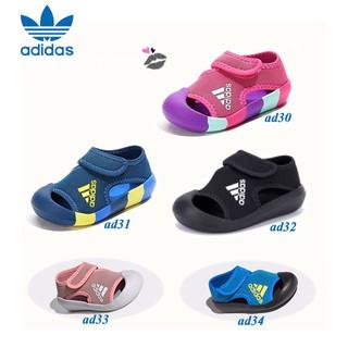 toddler shoes boys adidas