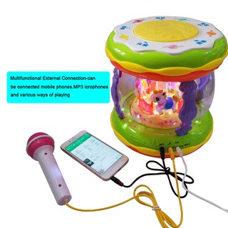 Children's Smart Toy Carousel Musical Activity Drum Toys