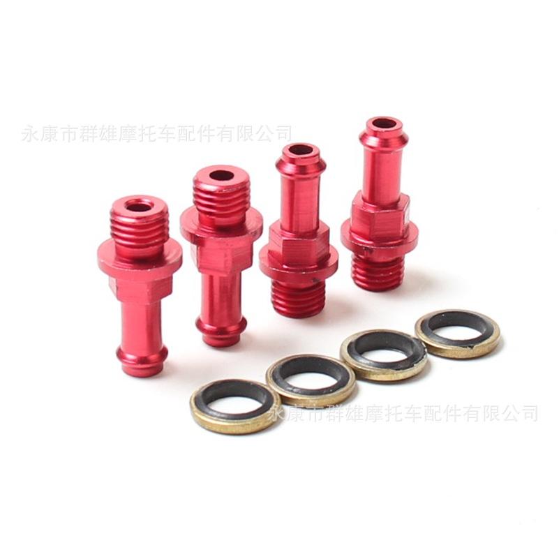 Oil cooler transfer screwThe oil tube transfer screw