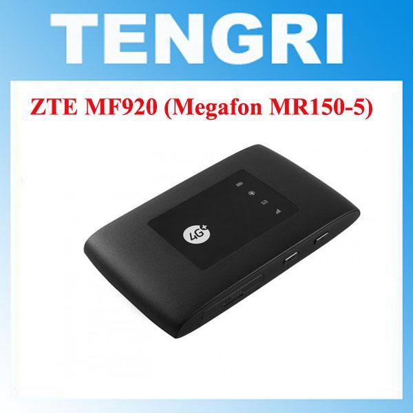 (Refurbished) ZTE MF920 (4G 150mbps 8WIFI Share Max 8hr)