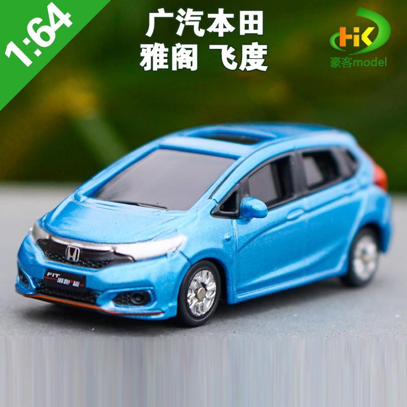 1//64 Honda FIT blue color DIECAST  MODEL gift