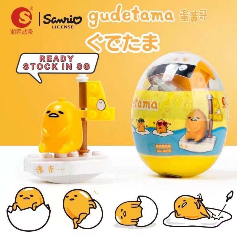 Genuine Sanrio Gudetama Capsule Gacha Toy Set Building Blocks Lazy Egg Blind Box Rdy