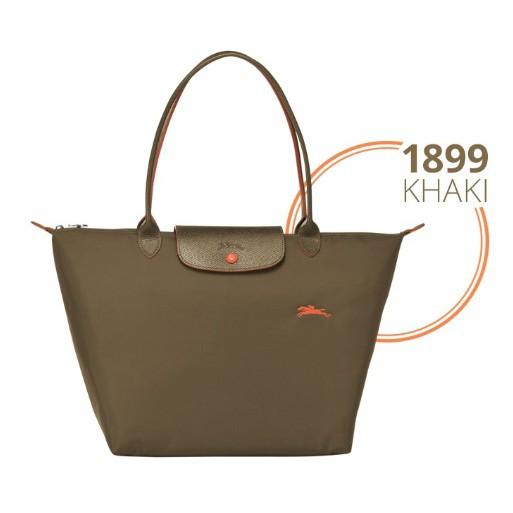 56fbf0a77cbb LONGCHAMP Le Pliage Club 2605 Small Tote Bag - Blue