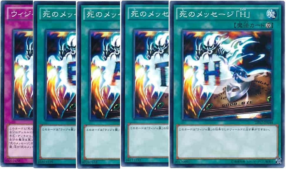 BC-44 Super Japan Graceful Charity Yu-Gi-Oh!