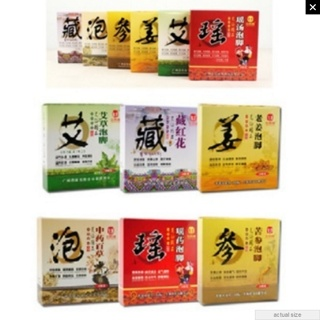 Premium Chinese Herbal Foot Bath Soak Powder for Detoxification Slimming  Destress and Health!