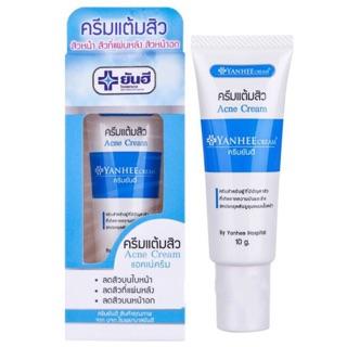 Yanhee Hospital Pimple Cream | Shopee Singapore
