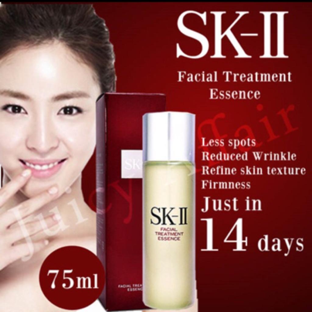 Sk Ii Lxp Ultimate Perfect Essence Shopee Singapore Perfecting Skincare Anti Aging Serum 10ml