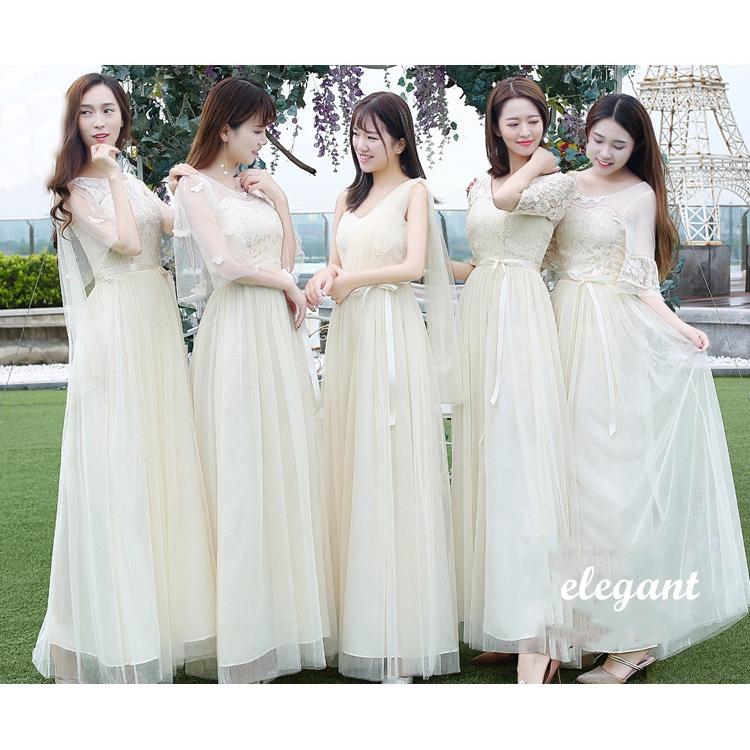 Women Elegant Champagne Wedding Dinner