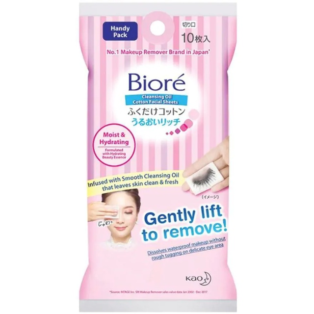 Biore Cleansing Oil Cotton Facial Sheets (Moist & Hydrating) Refill 44s x2 | Shopee