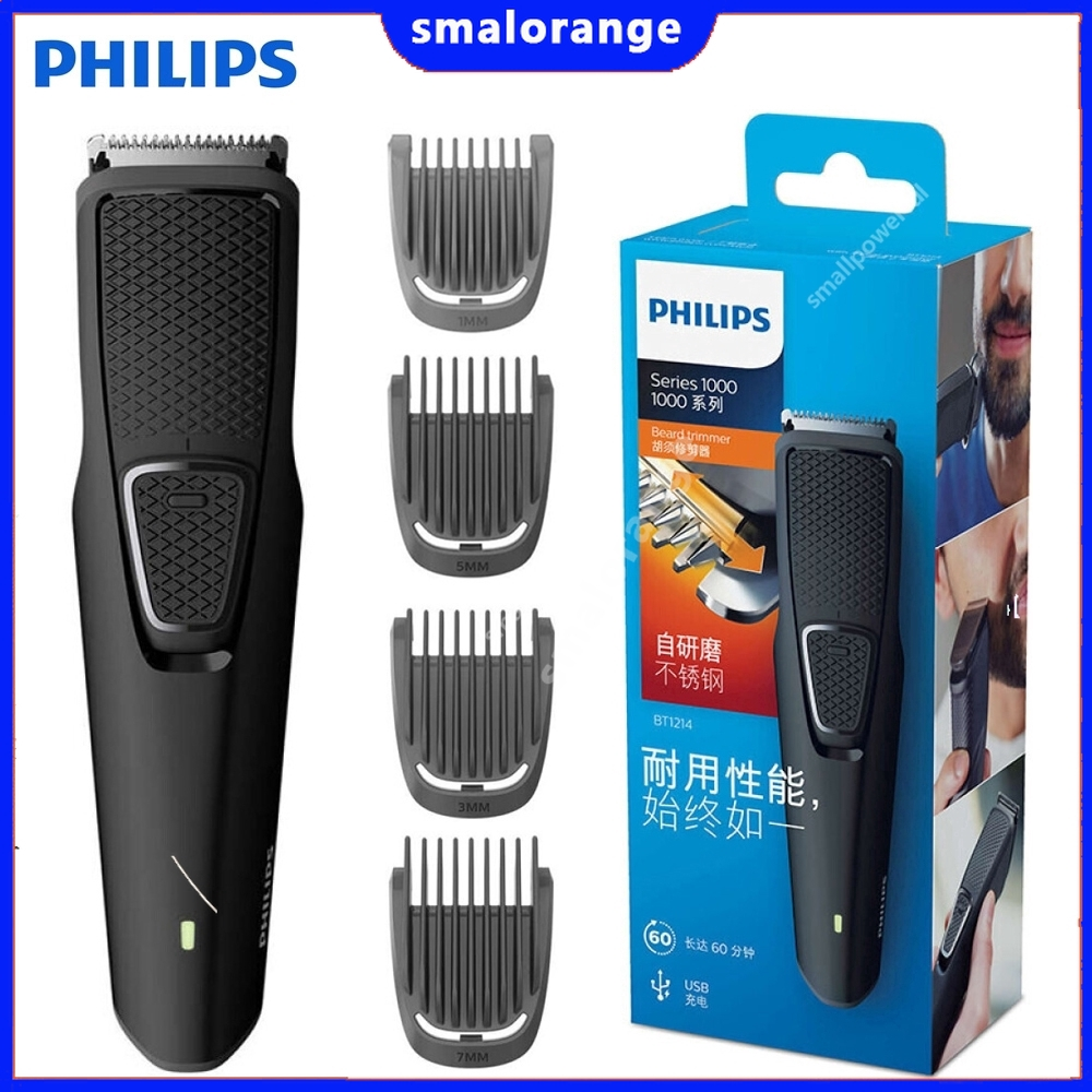 SMA Philips BT12 Electric Shaver with NiMH Battery Type Titanium Blade  Rechargeable Philips Trimmer Machine for Men Hair Clipper