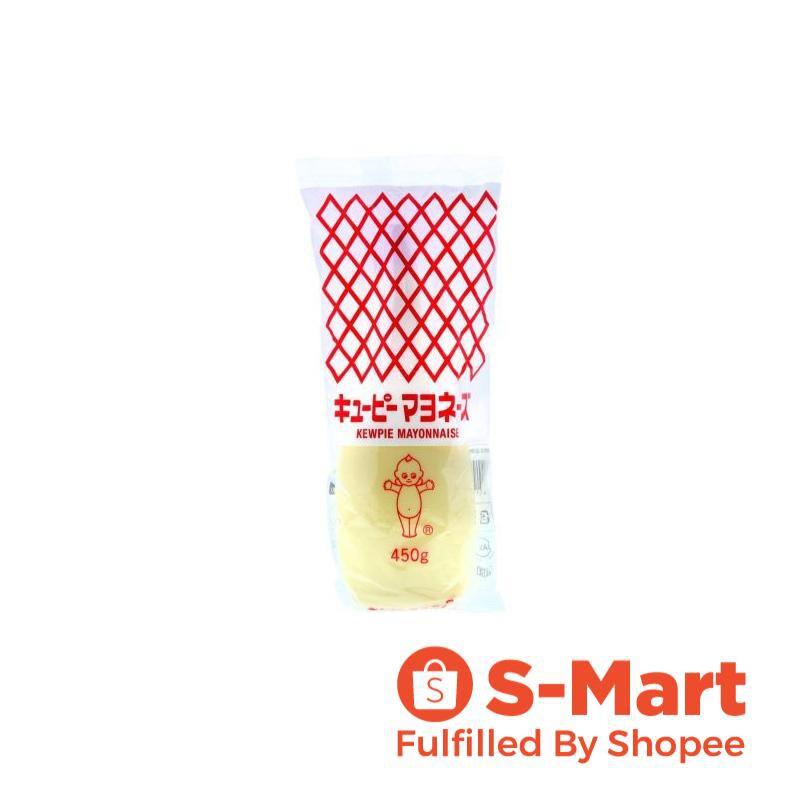 Kewpie Japan Mayonnaise Tube Kirei Kirei Food Shopee Singapore