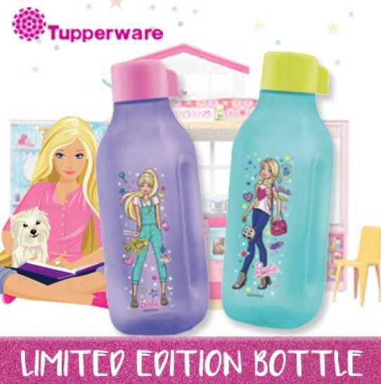 Tupperware brands limited edition rose gold slim eco bottle.