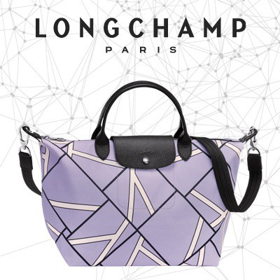 Longchamp le pliage 70th limited edition short handle tote nylon bag(s m)  a3cd78b84deb2