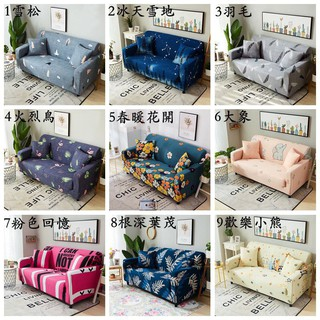 Universal Elastic Couch Sofa Covers Stretch Corner Sofa Slipcover