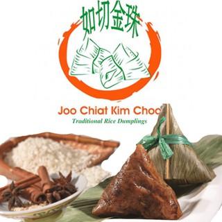 Joo Chiat Kim Choo Rice Dumpling