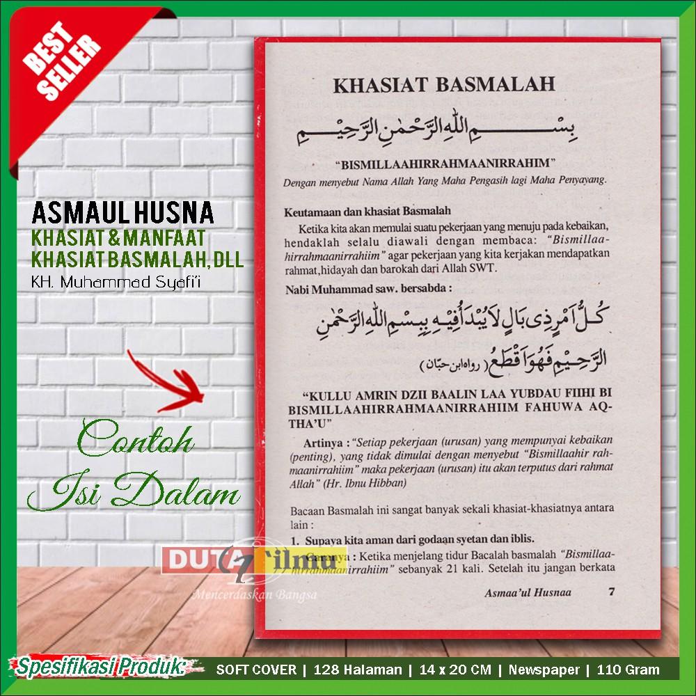 Husna Asmaul