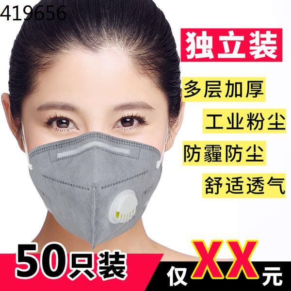 KN95 FACE MASK ANTI-FOAMING SPLASH PROOF - The PPE Kits