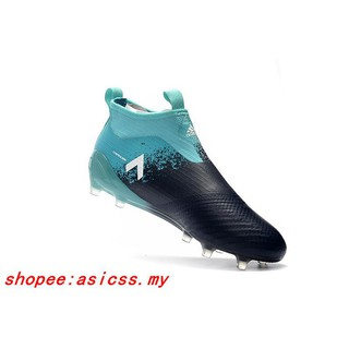 quite nice 67b5e bb388 Adidas leads the battlefield Adidas ACE 17+ PureControl ...