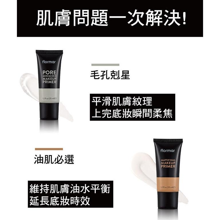 Flormar Makeup Primer 35ml Invisible Moist Long Lasting Oil