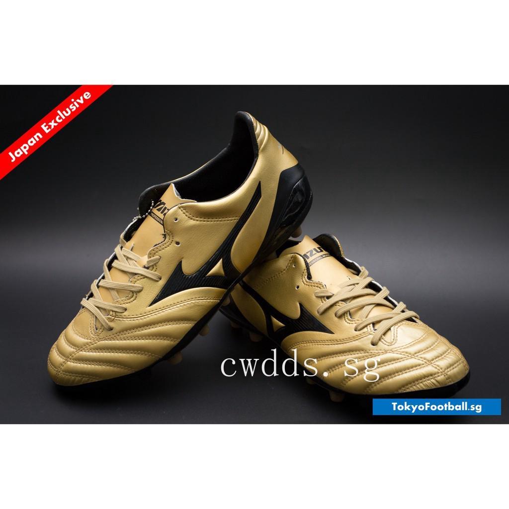 100% authentic 4288f 8e128 Mizuno Morelia Neo 2 KL AG Gold soccer football boots shoes ...