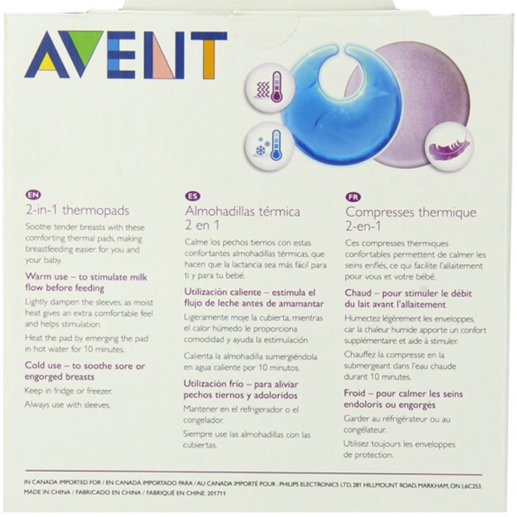 Heat  // Freezer Packs for Breastfeeding Breasts Breastcare Thermopad Avent
