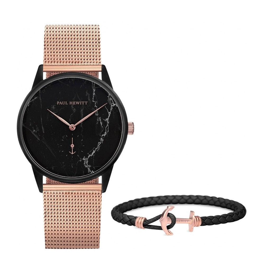 Paul Hewitt Ph Pm 3 M Unisex Gift Set Fossil Fs5182 Zuren Gc Guess Collection Complete Fast Delivery Shopee Singapore