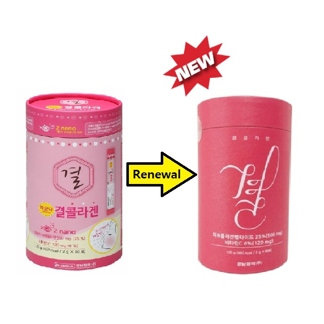 Korea Gyeol NANO Fish Collagen and Vitamin C from Kyungnam Lemona Gyeol Collagen 2g x 60 sticks