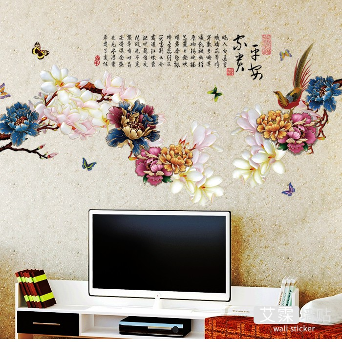Welcome Sweet Home Birds Tree Character Wall vinyl Art Room Murals Removable