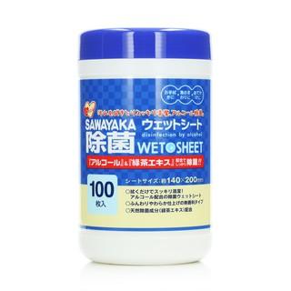 Showa Antibacterial Wet Wipes 100pcs