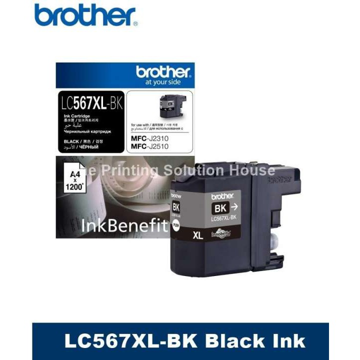 Brother LC567XL-BK Black High Yield Ink Cartridge