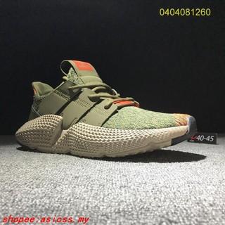 buy popular f7fa8 fe1b9 Adidas Originals Prophere Climacool EQT Sneakers Retro Men's ...