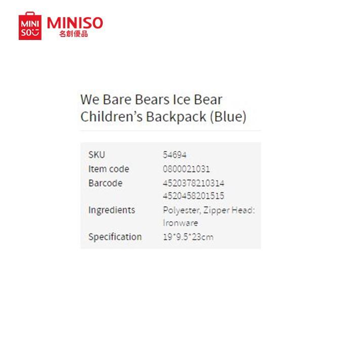 1e0d65add1d25e Miniso We Bare Bears Ice Bear Children's Backpack | Shopee Singapore