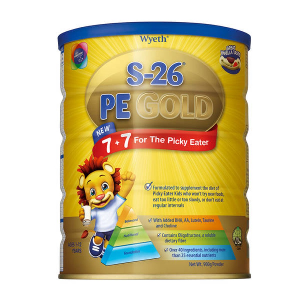 S 26 Promil Gold Follow On Formula 900g X 2 Shopee Singapore S26 Procal 900gr