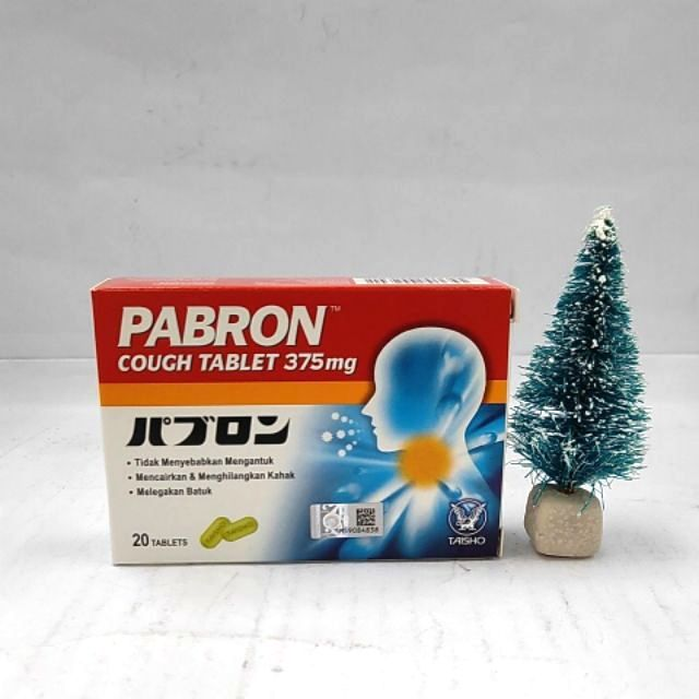 Pabron Cough Tablet 20 Tablets Non-Drowsy Loosens and Clears Phlegm Relieves Cough